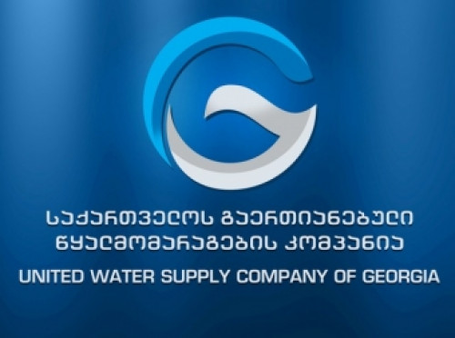 "Urban Services Improvement Investment Program - Property and network  Inventorisation of ""United Water Supply Company of Georgia LLC""  in selected towns"